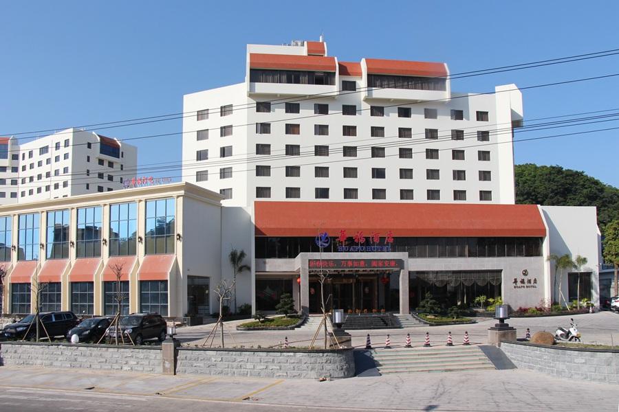 福酒店_福建| 漳州 华福酒店,浪漫海边度假体验