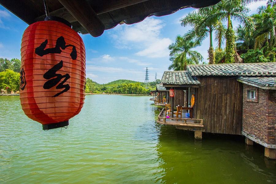 广东| 深圳 观澜山水田园旅游文化园