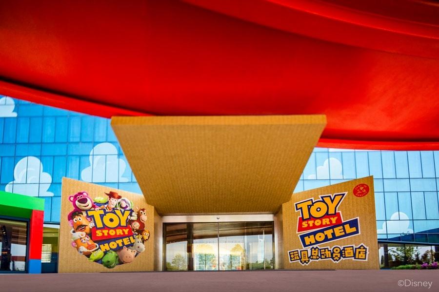 上海玩具�y���d�Z�{�_上海| 上海 玩具总动员酒店