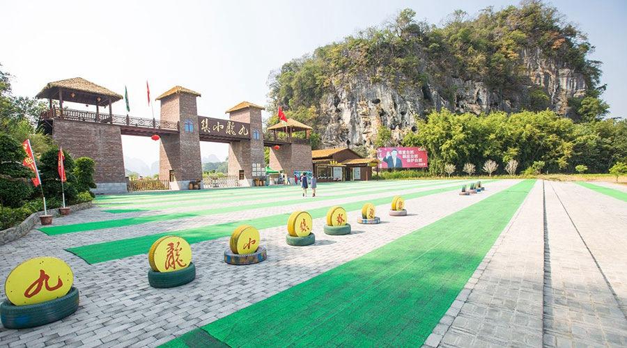 英德九龙小镇生态旅游度假区