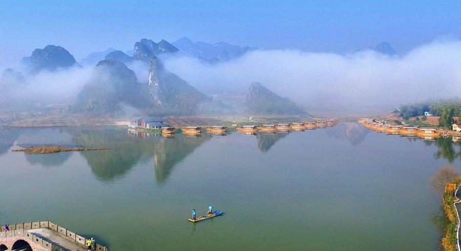 广东| 清远 英德九龙小镇生态旅游度假区
