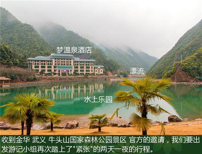 韶关西联风景图片