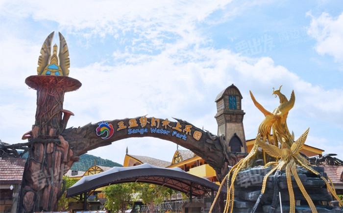 三亚梦幻水上乐园门票,享欢乐时光 三亚梦幻水上乐园位于海南省三亚市槟郎村环城高速251出口,距离三亚动车站仅3公里。项目总体规划占地2135亩。即将打造成集养生社区、集群式度假酒店、专业的水上娱乐设施、大型水上舞台表演秀、陆地乐园,丛林乐园于一体的综合性度假目的地。目前水上乐园一期总投资6亿元人民币,占地15万平方米。是全年365天开放的大型综合水上乐园。