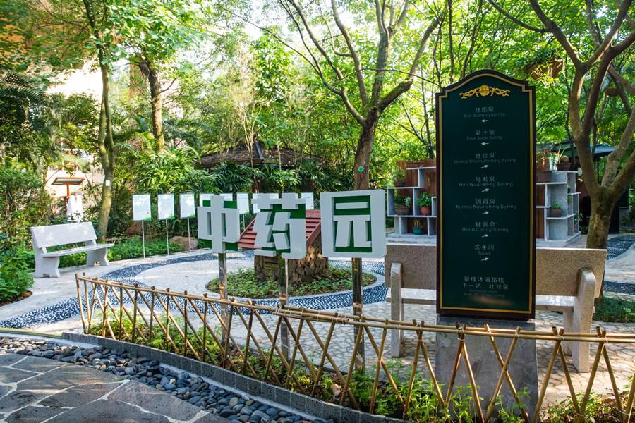 【节前特惠预售抢购】广州香江健康山谷·别墅房1晚+双人自助早餐+双人无限次温泉门票