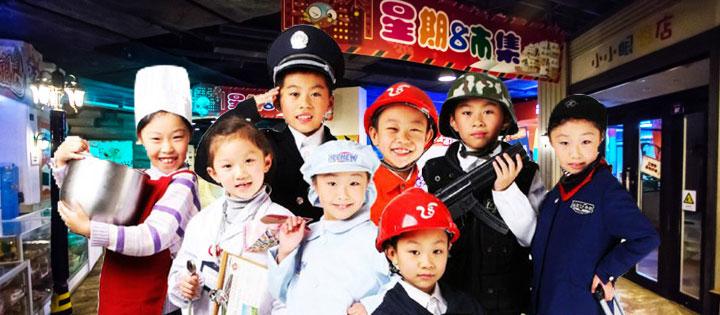广州星期8小镇门票